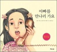 vamos-korean-cover-copy