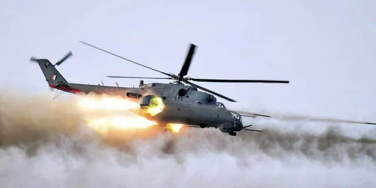Army helicopter crashes, kills four, injures others