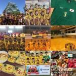 2017 夏休み ドリ塾 今年も開催します!
