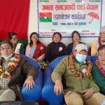 चौदण्डिगढी नगरपालिकामा तत्कालीन राजपा र समाजवादी बिचको एकता सम्पन्न