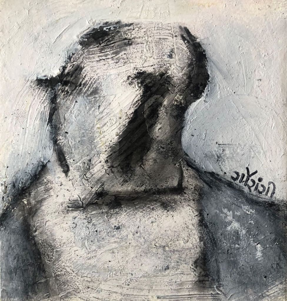 Title: Poised and unfazed. Medium: acrylic with charcoal on watercolour paper. Size: 6*6 inches (2021) Artist: gaurangi mehta shah. Mini-series: lost and found