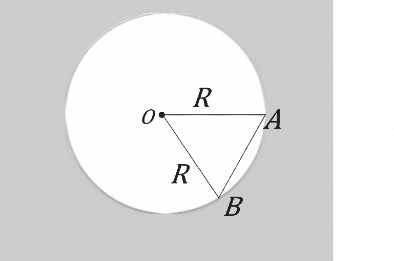 area of disk inscribed triangle