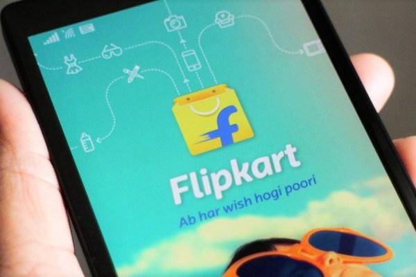 Flipkart Windows Phone()