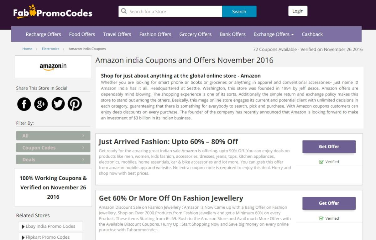 Amazon App offers on Fab Promocodes