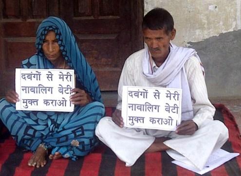 बदायूं स्थित मालवीय आवास के प्रांगण में बेटी की बरामदगी की मांग को लेकर धरना देते पीड़ित दंपत्ति