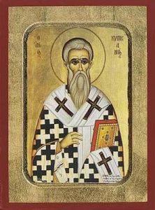 São Cipriano, Papa Africano, Livro de São Cipriano, Quem Foi São Cipriano na Igreja Católica, Oração dinheiro São Cipriano Oração São Cipriano CIgana 7