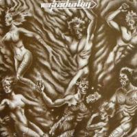 gladiator-dreadful-dreams-1992