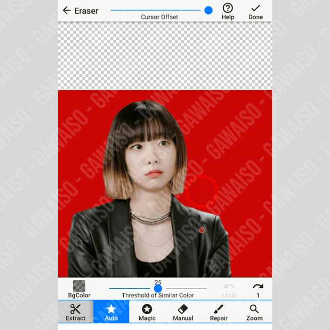 cara menghapus latar foto di android - background eraser auto tool