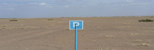 Parking Sign - Mongolia