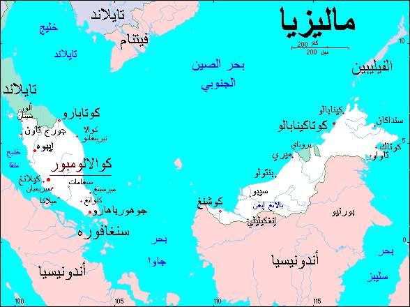 خريطه ماليزيا بالعربيه | جولة