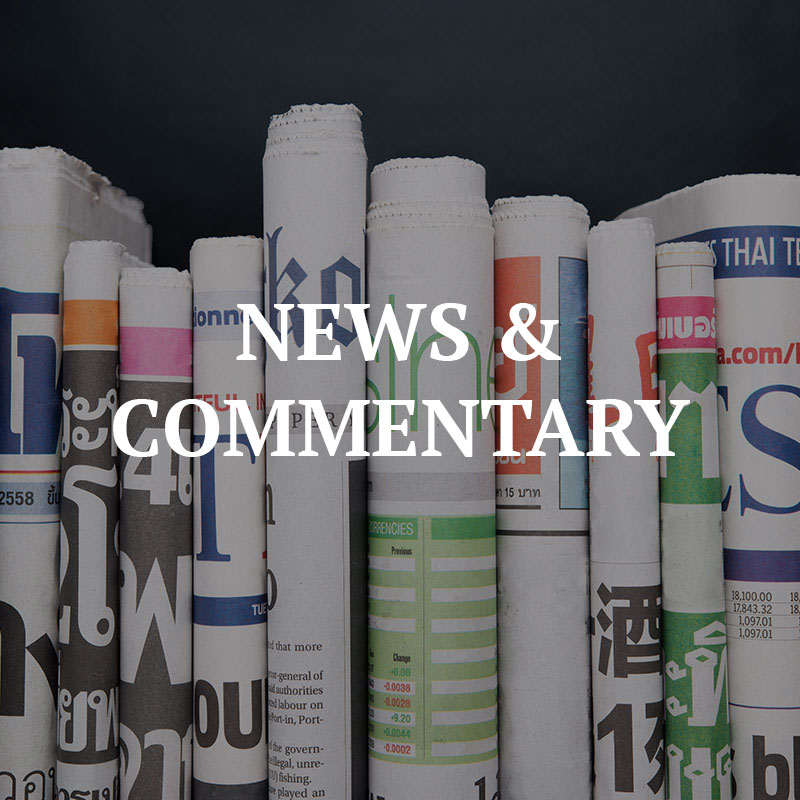 News & Commentary