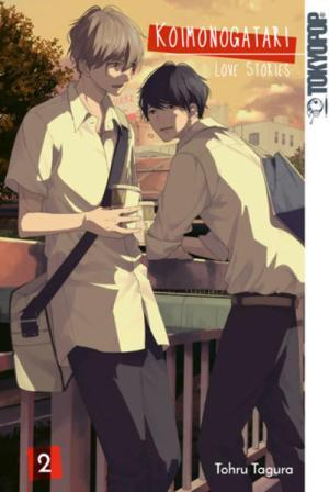 Koimonogatari - Love Stories 02