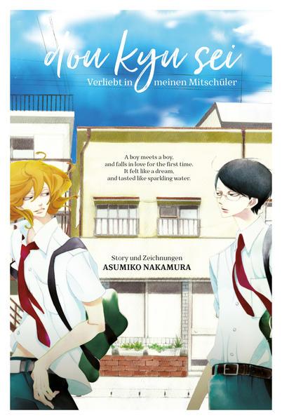 Doukyusei: Verliebt in meinen Mitschüler | Schwule Bücher im Online Buchshop Gay Book Fair