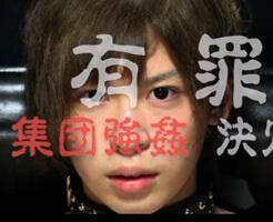 【ゲイ動画】ノンケイケメンたちの懺悔に無慈悲の有罪判決!人格を完全に破壊するまで犯される集団種付け強姦決定!