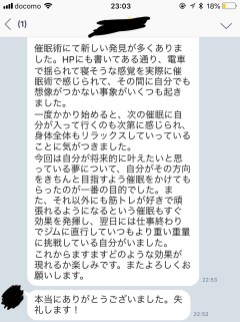 report (10)