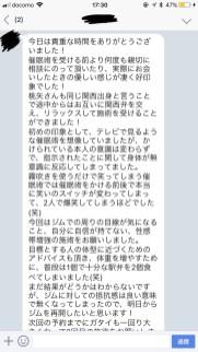 report (13)