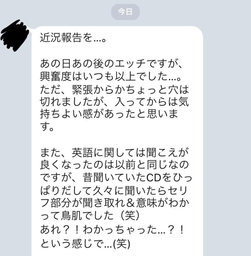 report (25)