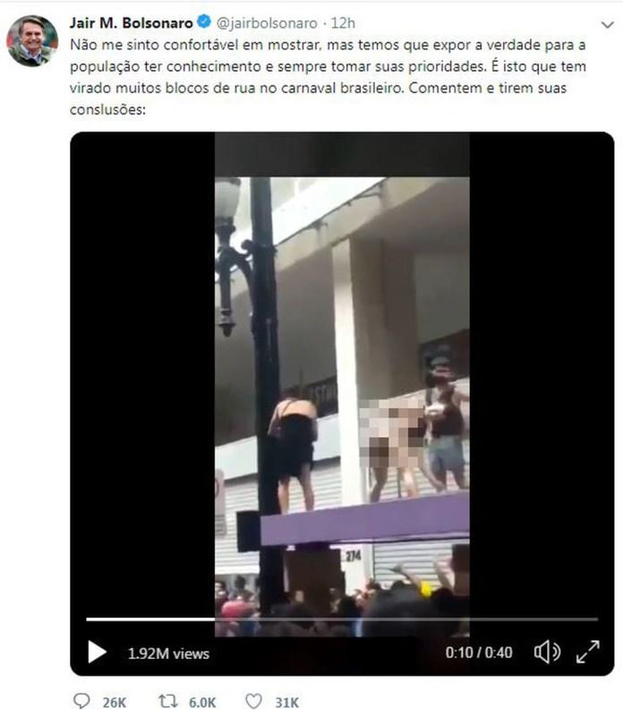 golden shower presidente jair bolsonaro