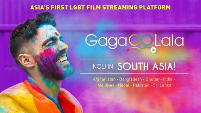 Com nome inspirado em música de Lady Gaga, plataforma de streaming GagaOOLala é oásis LGBTQ+ na Ásia