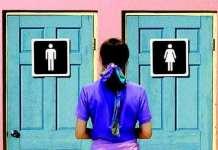 Trans impedida de usar banheiro feminino será indenizada com R$ 12 mil
