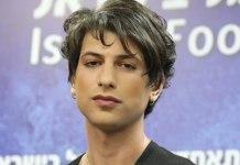 Israel tem sua primeira transexual árbitra de futebol