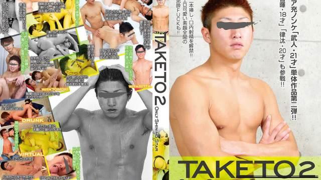 Only Shining Star Taketo 2