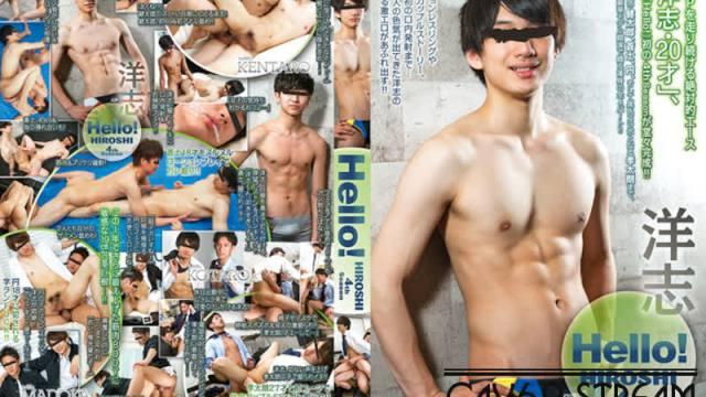 【COCODV049】Hello!洋志 4th Season