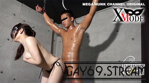 【HD】【XM-0004】Xに拘束されたノンケの勃起雄魔羅筋肉棒を性女が喰い尽くす!!!Xに固定されながらもちょっと嬉しそうな昇(しょう)くん20歳!!パイパンデカマラそそり勃つ!!!