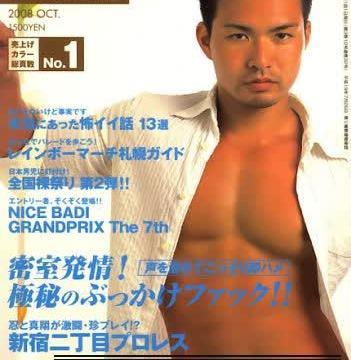 【BADI-200810D】Disc BAdi 2010 № 10