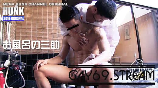【HD】【GV-OAV514】 【オリジナル:Full HD】お風呂の三助