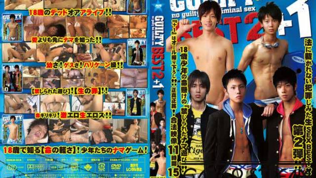 【JST89_Disc1_2】GUILTY BEST2+1