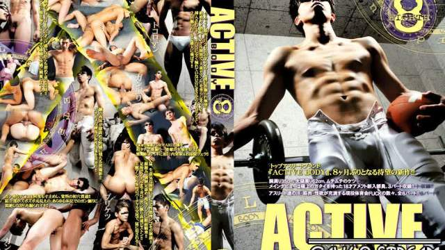 【ACT8】ACTIVE BODY 8