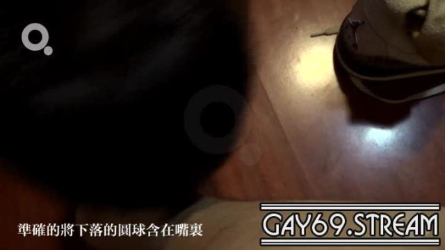 Wurui – Chinese Slaves Being Abused 5_180222