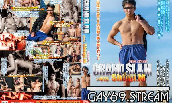 【GRS13】GRAND SLAM #013 松山信二 FINAL ROUND