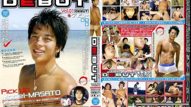 【HD】【FDE49_B】DEBUT Vol.01