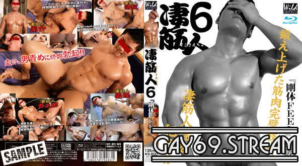 【GMS417】凄筋人 6 『剛体FEEL』(Blu-ray版)