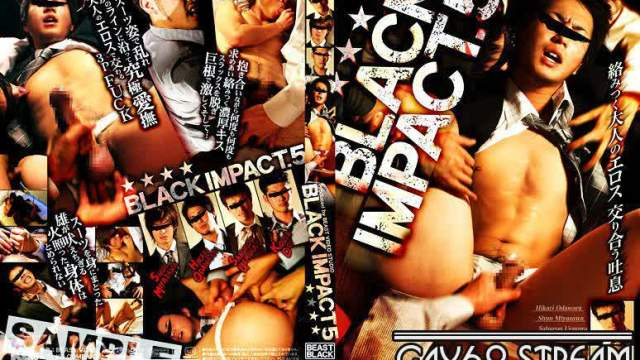 【BBL5】BLACK IMPACT 5
