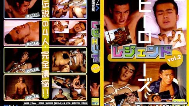 【HD】【EVW287】レジェンド vol.2