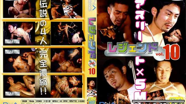 【HD】【EVW314】レジェンド vol.10