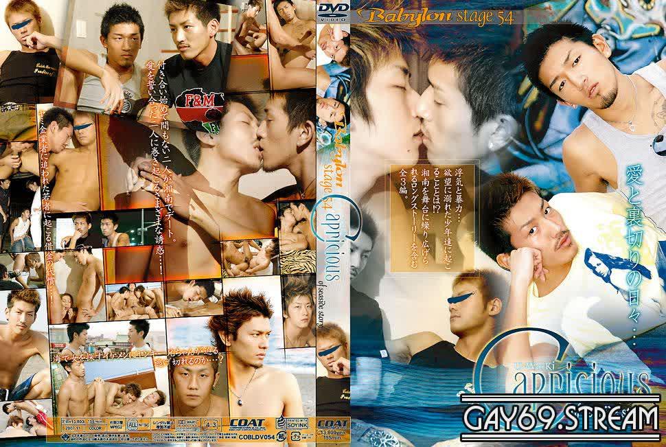 【BLN81】Babylon 54