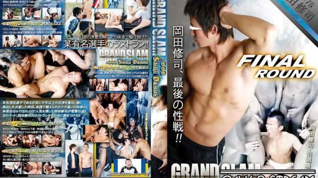 【GRS6】GRAND SLAM #006 岡田修司 FINAL ROUND