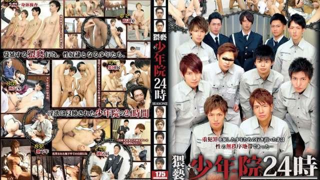 【ACD307】猥褻少年院24時 SEASON III