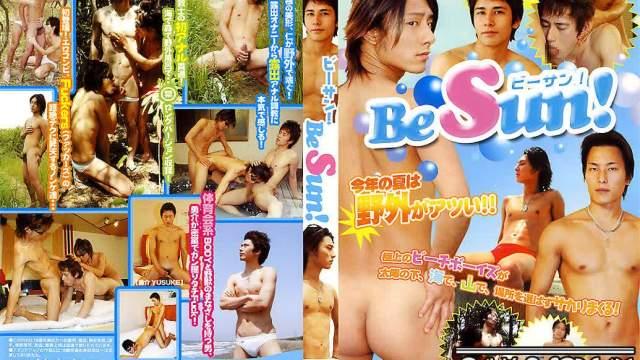 【CKS70】BeSun!