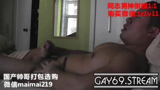 【Chinese】 Domestic – 16_190217