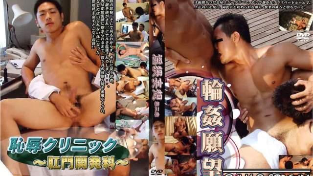 【HD】【BLT4_190227】淫猥妄想 第二章
