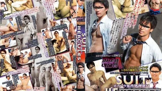 【HD】【PGR235_A】POWER GRIP 199