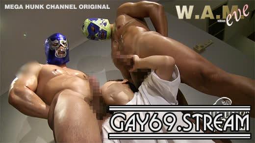 【HD】【WEV-0009】 【W.A.M.xEVE:Full HD】2体のバルクマッチョ性欲魔神に囲まれたとき…ただ、ただ犯されるだけになってしまう!!!