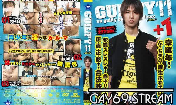【JST69】GUILTY 11+1