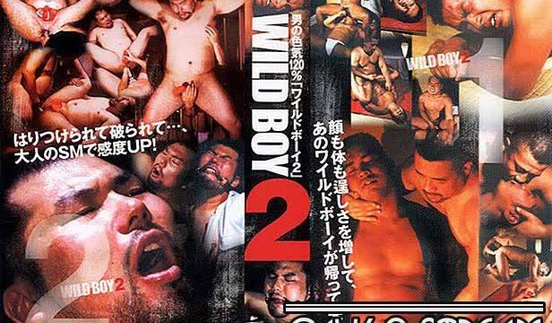 【EVW33】WILD BOY 2