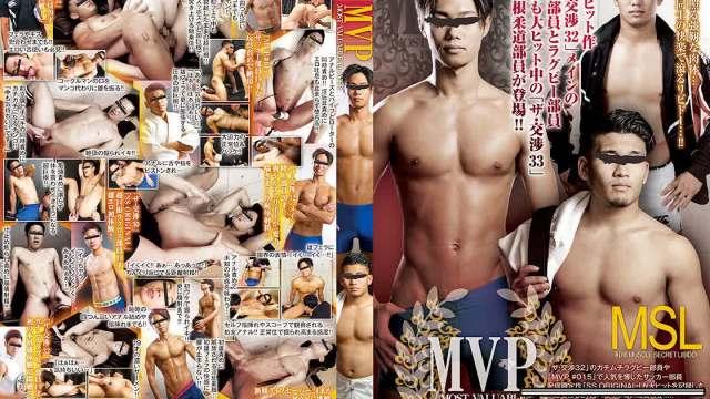 【MVP20】MVP #016